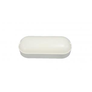 Luminária Mini Tartaruga LED IP65 7W 2700K - Luminatti