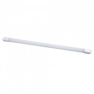 Lâmpada LED Tubolar 9W Branco Frio - Blumenau