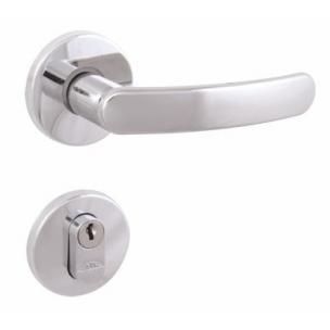 Fechadura para Banheiro UP 40mm ZCE - Arouca